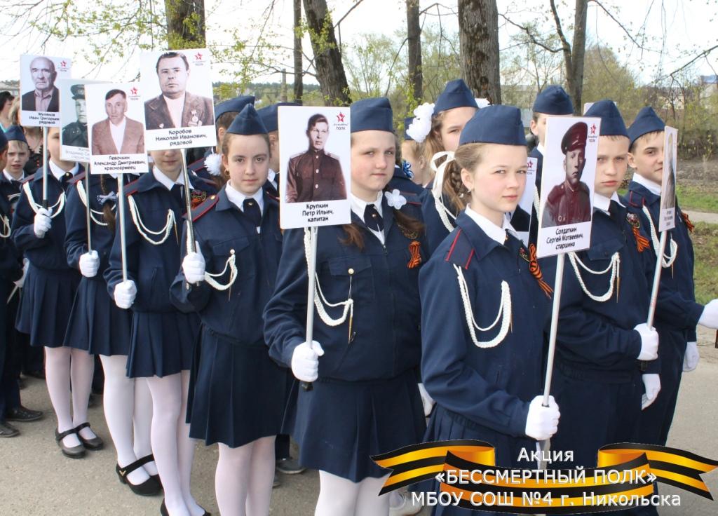 Картинки по запросу marching band